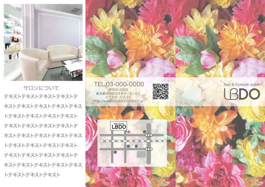 【FL010MX】3つ折りリーフレット フラワーブルーム ミックス 500枚