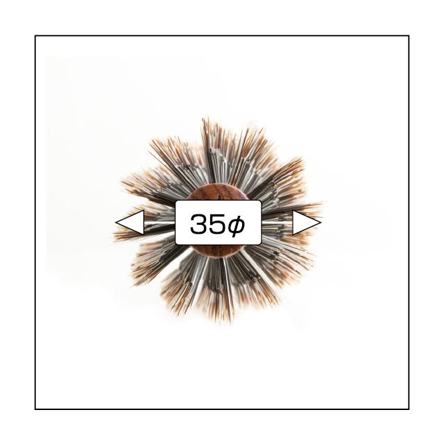 (NB-BSN35)N.B.A.A.ソフトロールブラシ 35 ナチュラルウッド