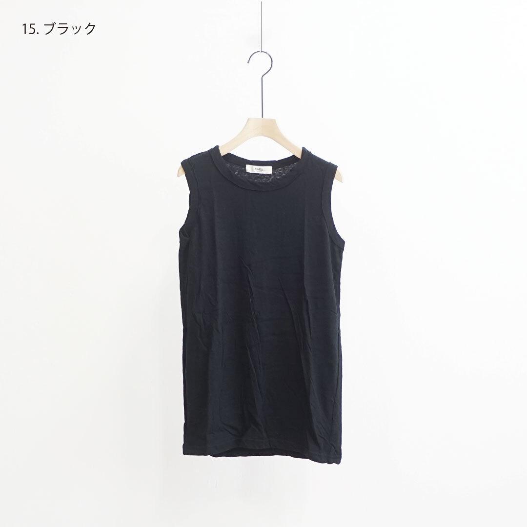 NARU ナル ムラ糸リサイクル天竺ロングタンク 【返品交換不可】 (品番612002)