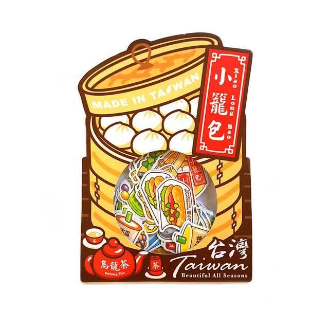 台湾ステッカー(装飾貼紙)小籠包 第二弾