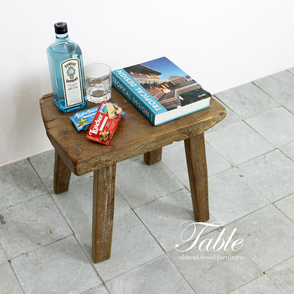 ■送料無料■自然の造形美。チーク材の厚いミニテーブル兼スツール A