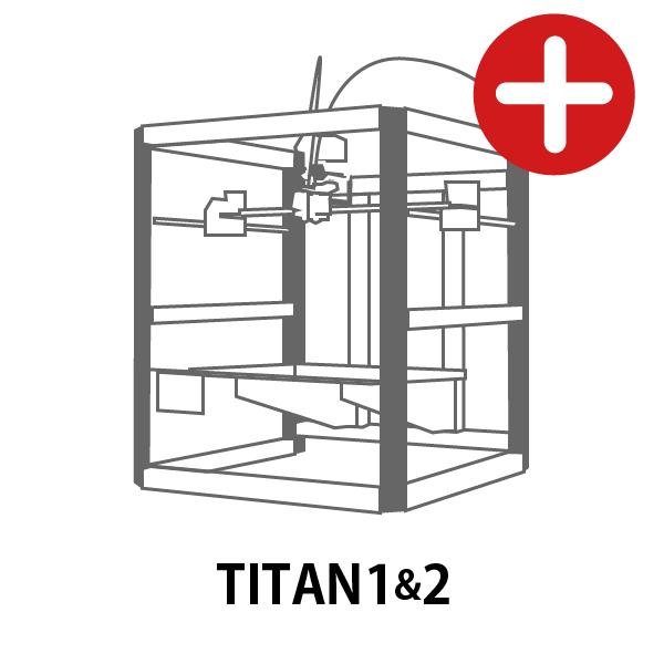 TITAN1&2 3Dプリンター メンテナンスサービス - 画像1
