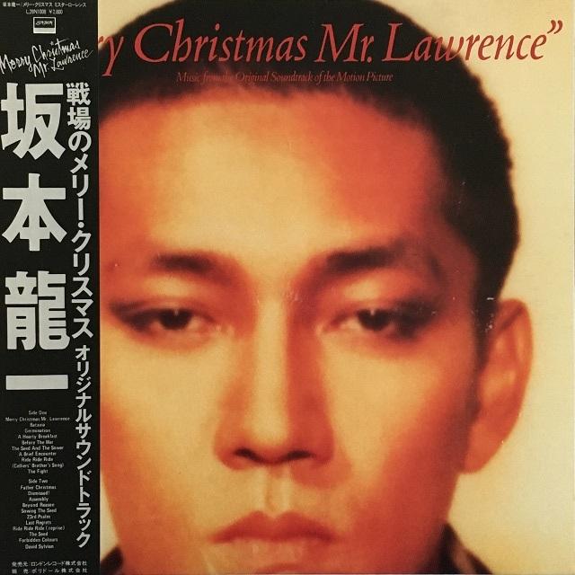 【LP・国内盤】坂本龍一 / 戦場のメリー・クリスマス オリジナルサウンドトラック