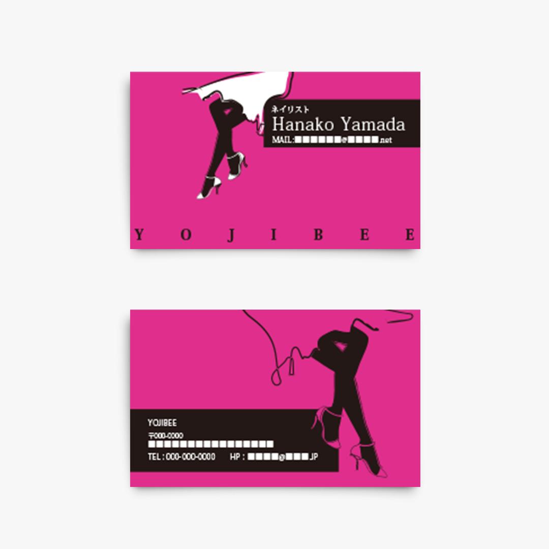 """名刺カード """"美容系03"""""""