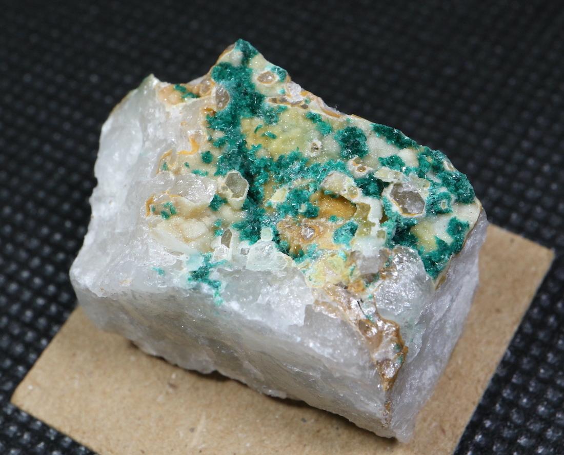 カリフォルニア産 ブロシャン銅鉱 Brochantite 16g BRN001 鉱物 原石 天然石 パワーストーン