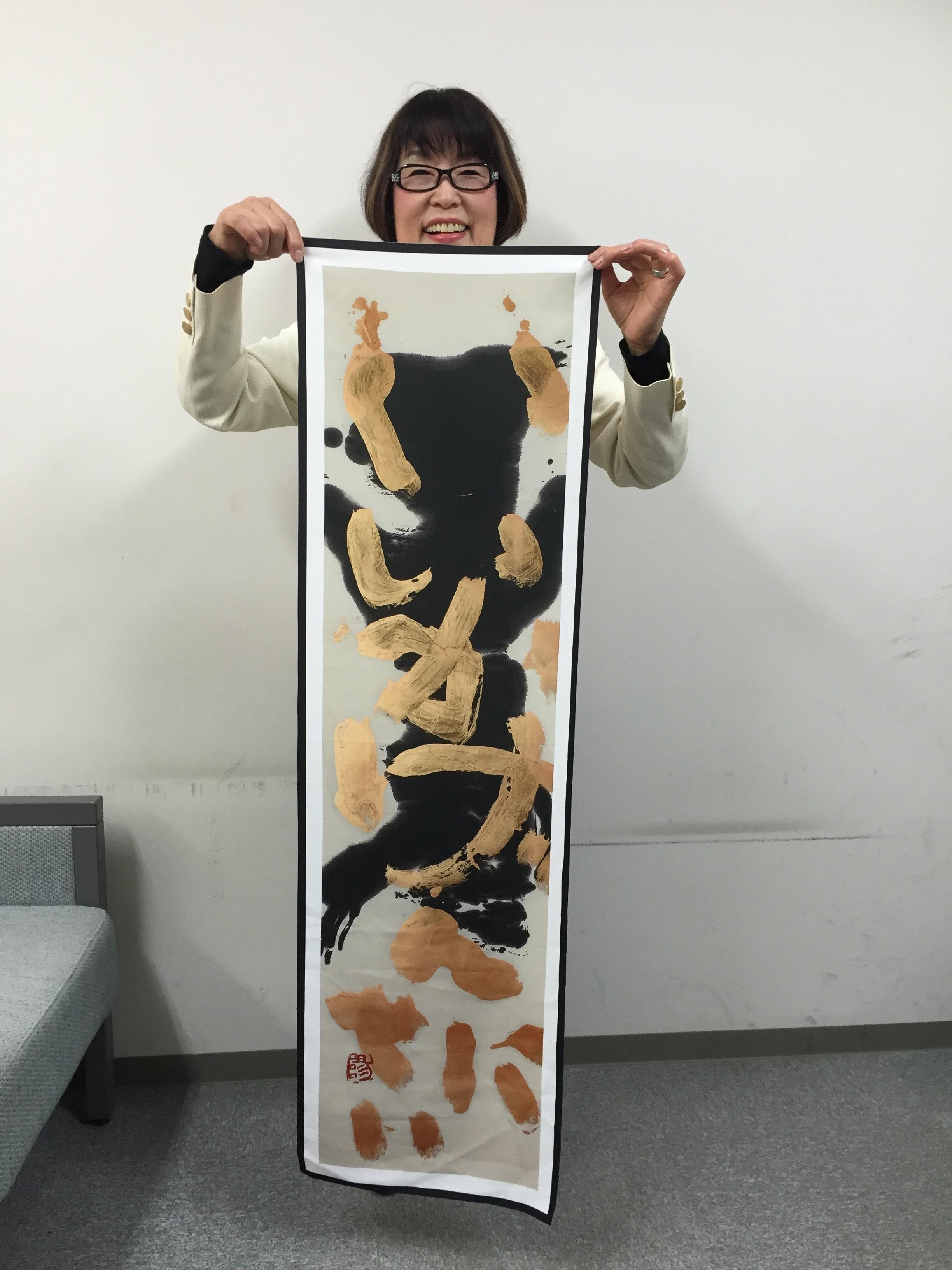 「いいかげんにせい」スカーフ|田嶋陽子