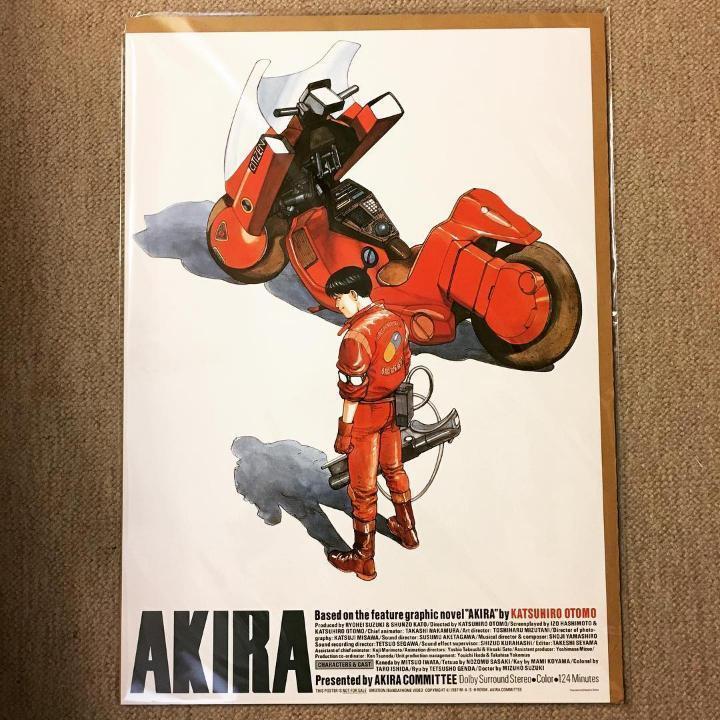 ポスター「大友克洋 AKIRA 国際映画祭参加版 復刻版」 - 画像1