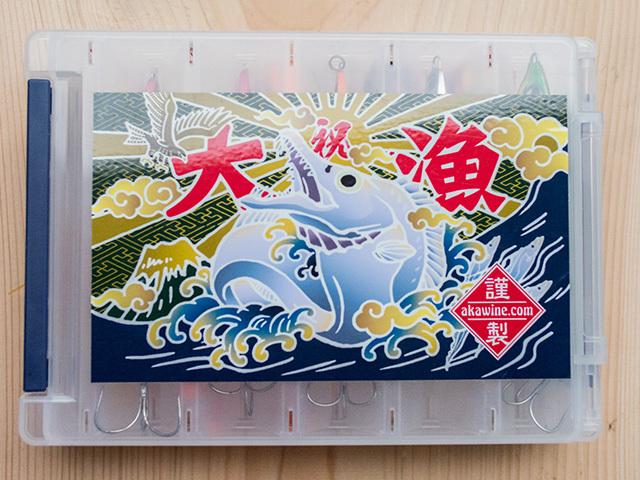 大判・耐候 大漁旗ステッカー(タチウオ)