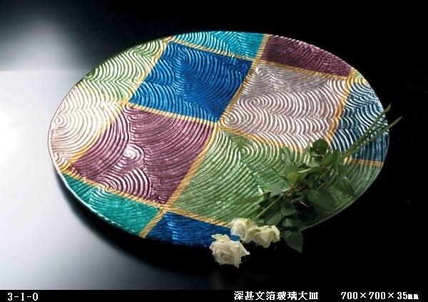 深甚文箔玻璃大皿 (700×700×35㎜)  3-1-O