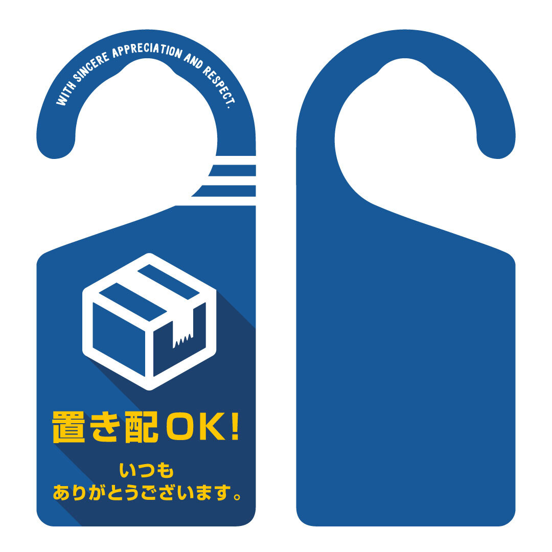 置き配OK[0018] 【全国送料無料】 ドアノブ ドアプレート メッセージプレート