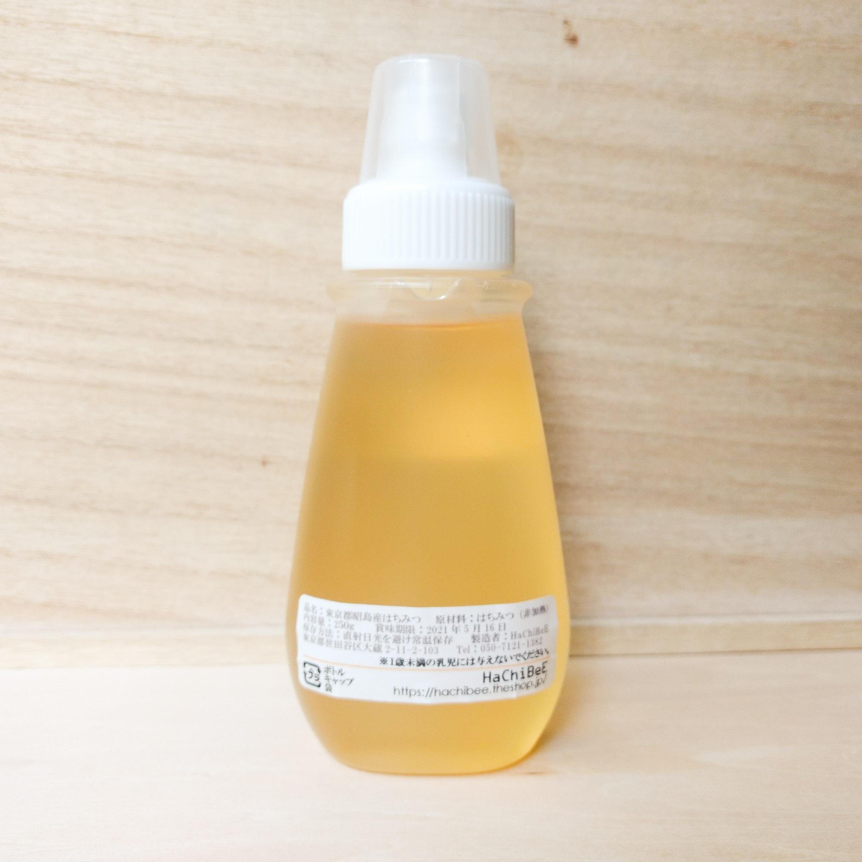 アカシアのハチミツ 250gボトル