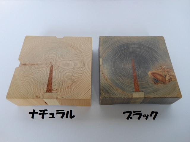 古材 木製サルヴァ - 画像6