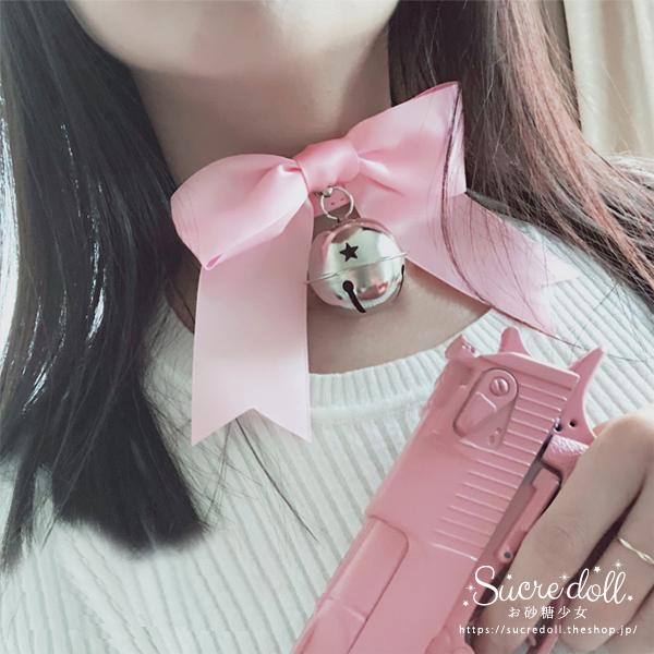 [4color]甘首輪+リード