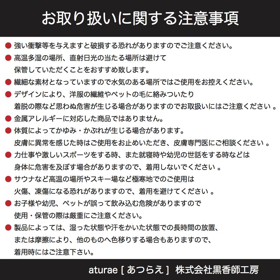 新登場♪夏カラー!マスク留めアクセサリー/ 耳が痛くならない!マスクストラップ/マスクバンド/夏マスク/フック/チャーム