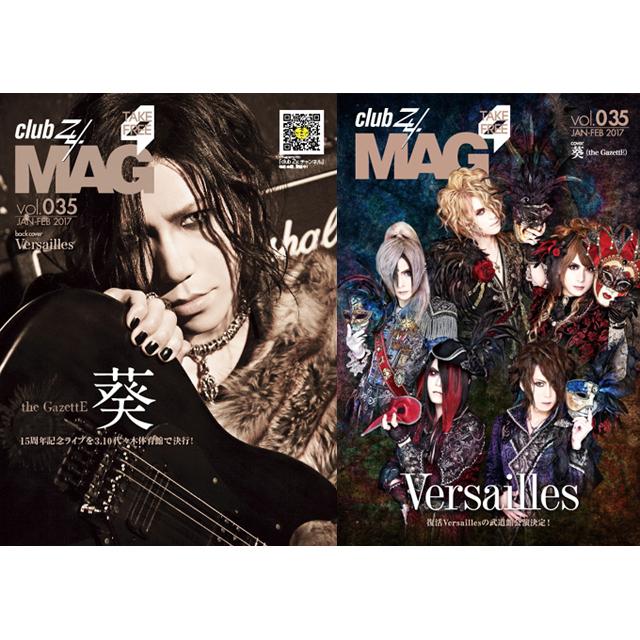 [フリーペーパー]club Zy.MAG Vol.35(葵(the GazettE)/Versailles)