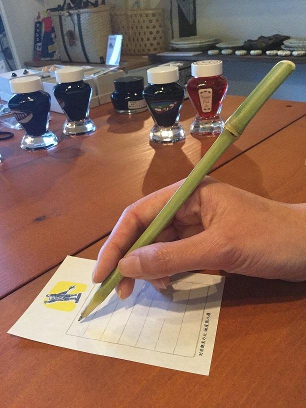 別府スタイル 竹ボールペン