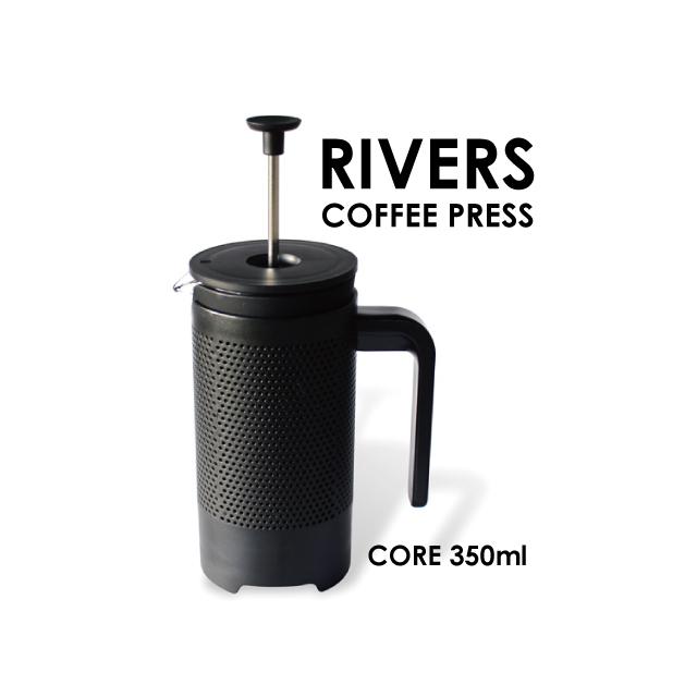 RIVERS COFFEE PRESS CORE 350ml