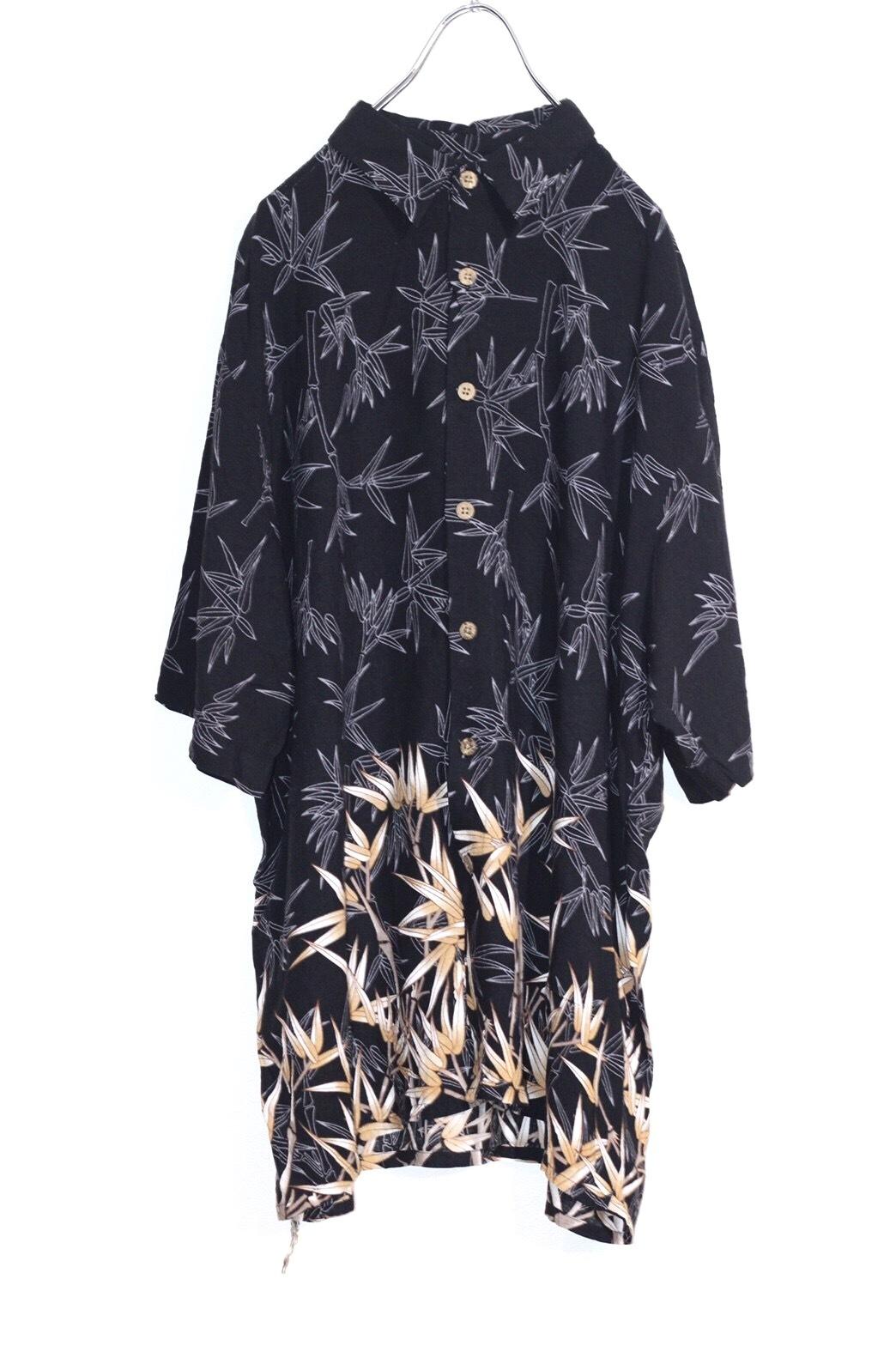 bamboo aloha
