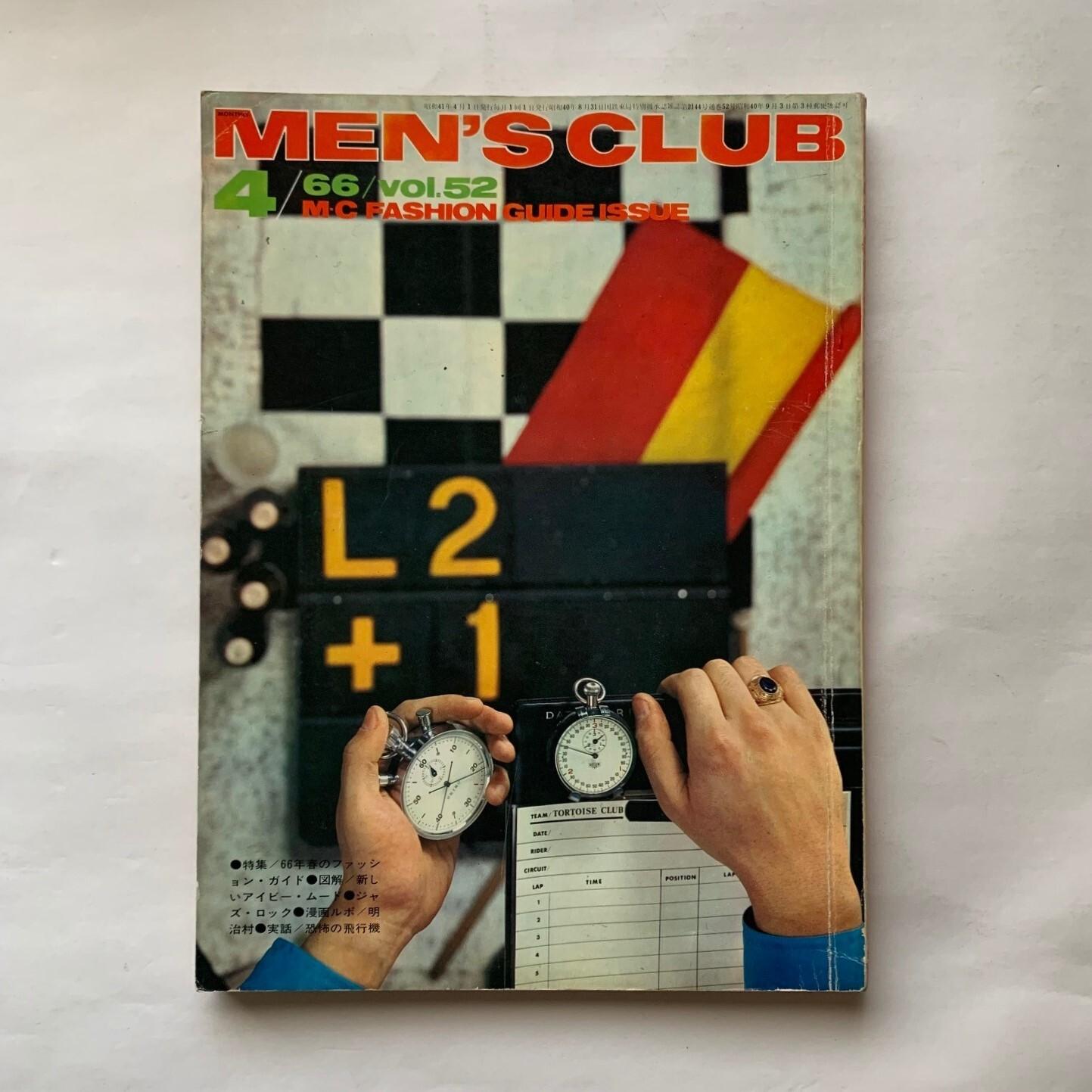 MEN'S CLUB メンズクラブ 52号  /  婦人画報社  /  1966年