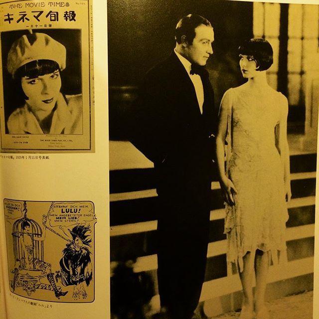 映画の本「ルイズ・ブルックスと「ルル」/大岡昇平」 - 画像3
