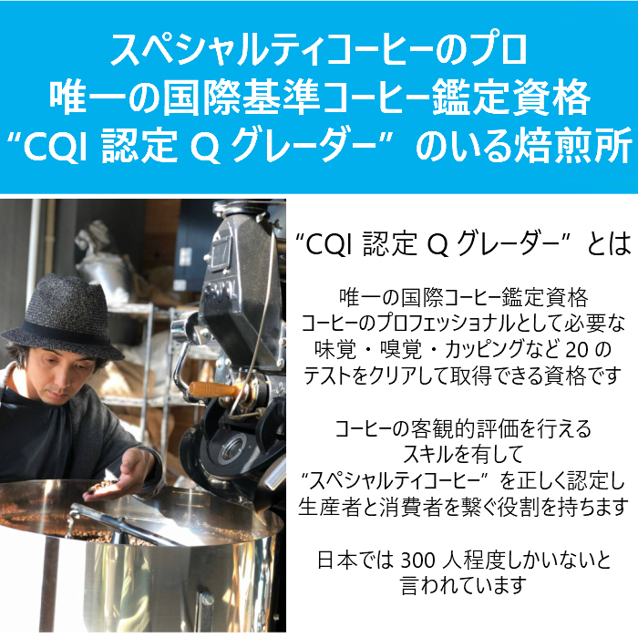 Specialty Coffee ギフトセット 200g×3種類 <お中元対応><着日指定可>