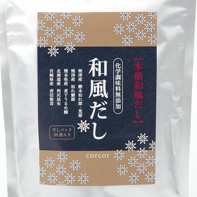 和風だし(だしパック30袋入り)
