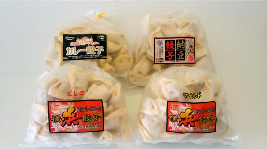 横浜餃子 味くらべセット