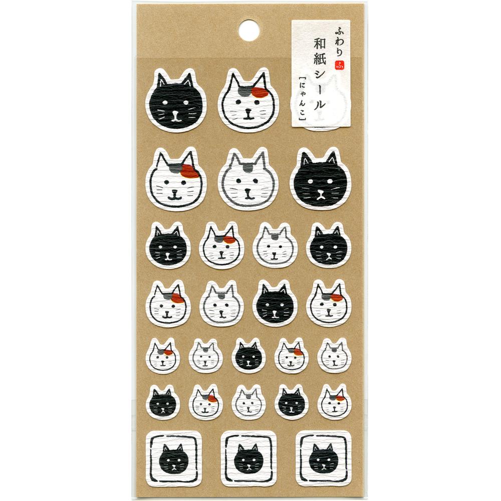 猫シール(ふわり和紙シールにゃんこ)