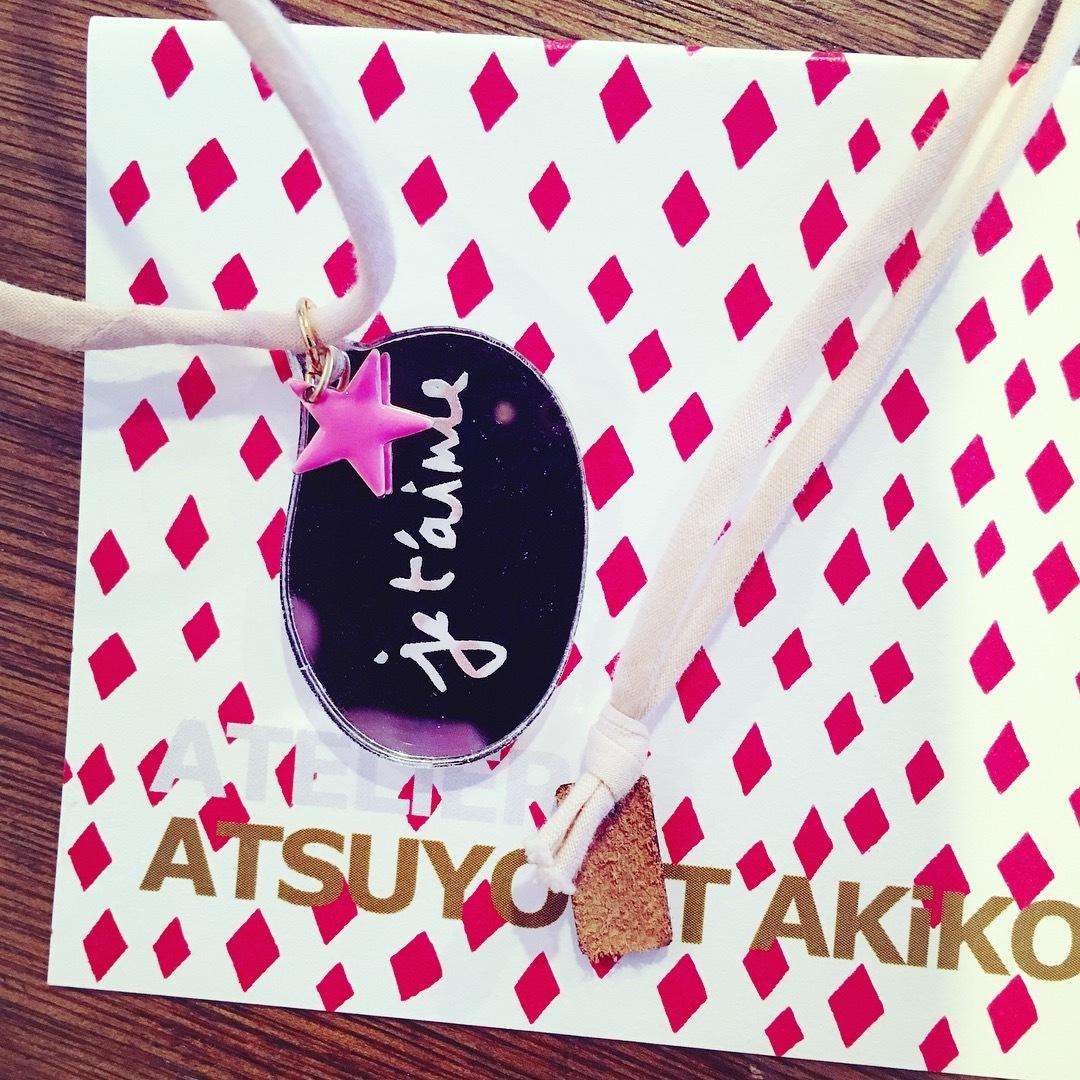 atsuyo et akiko  mirror necklace
