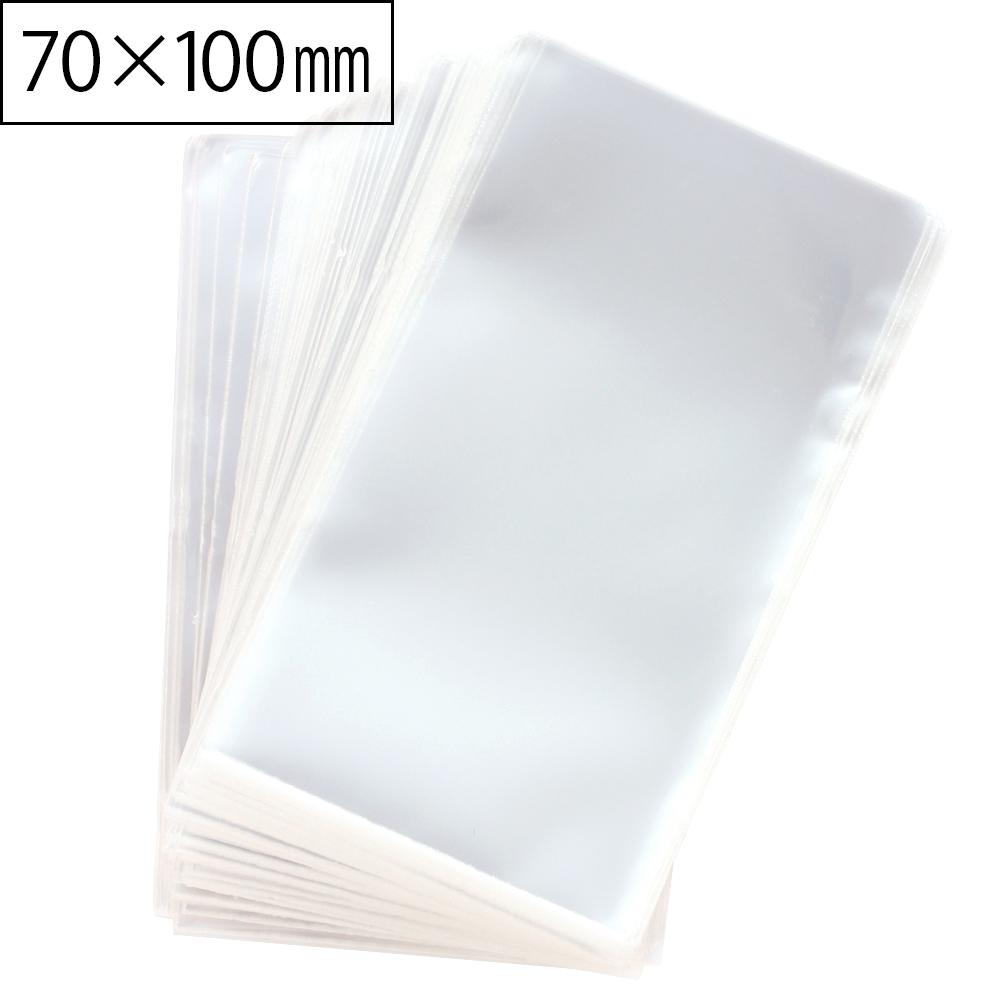 日本製 OPP袋 L シールなし ラッピング用透明袋 70×100mm 300枚 A010
