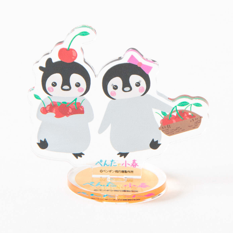 アクリルフィギュアーぺんたと小春【山形バージョン】1-
