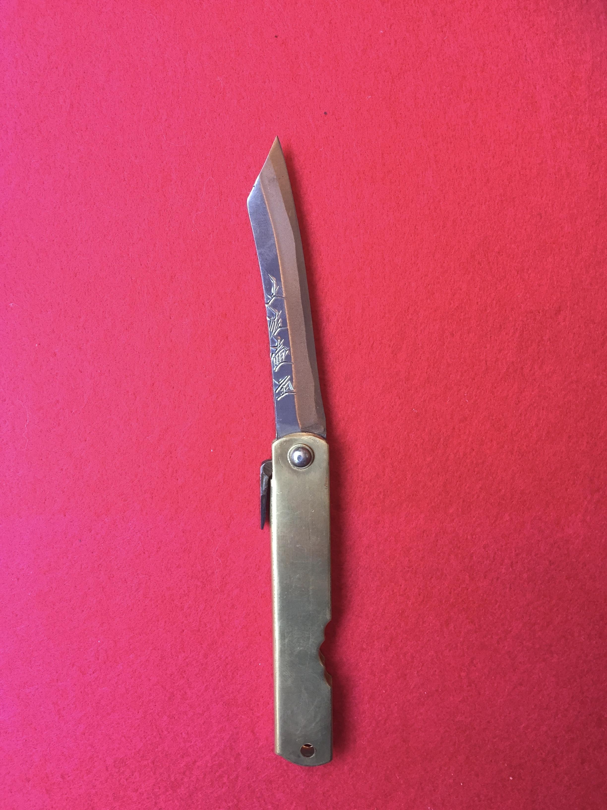 土佐鍛造肥後ナイフ
