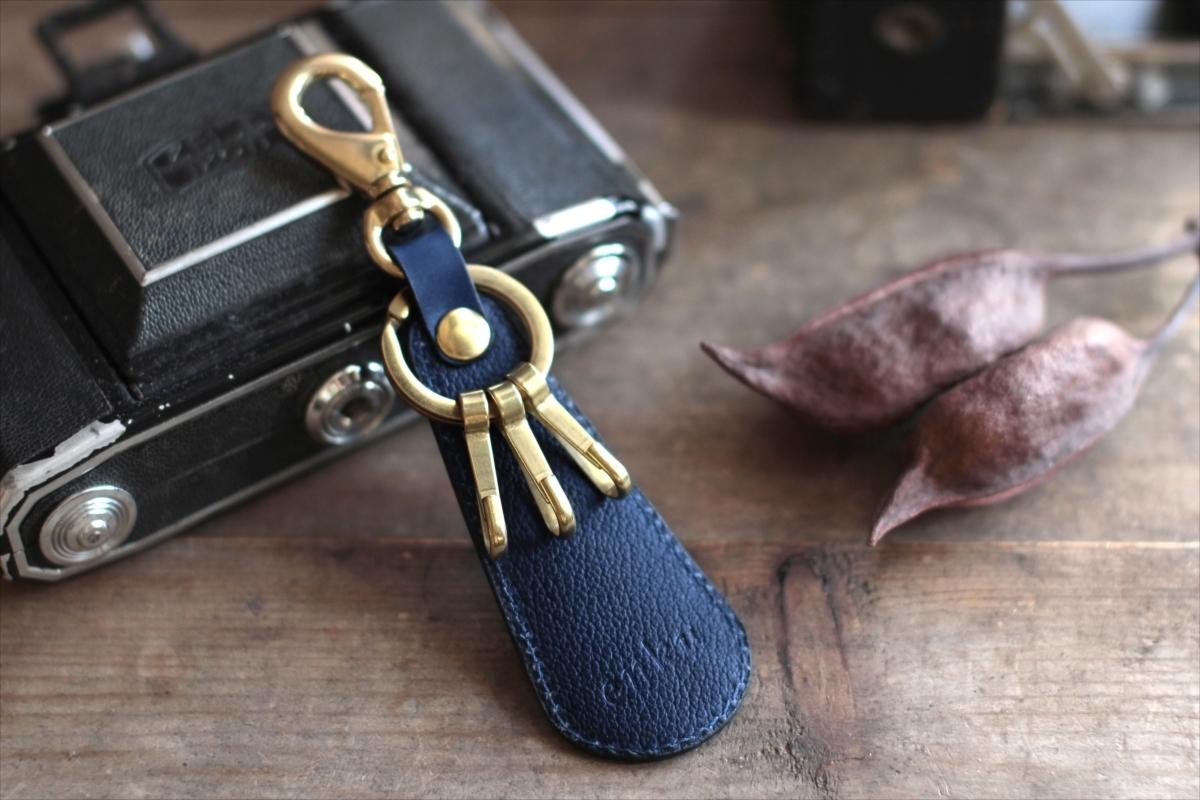 藍染革[shiboai] 靴べら付キーホルダー