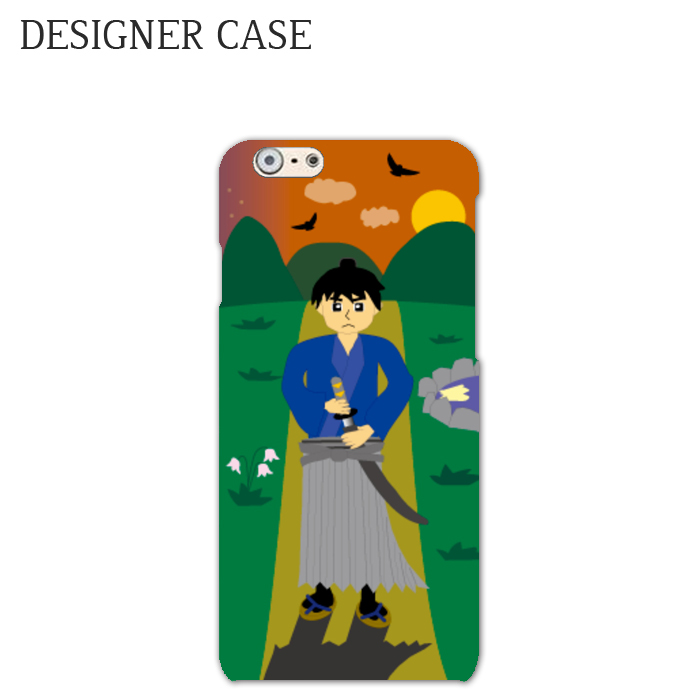 iPhone6 Hard case DESIGN CONTEST2015 048