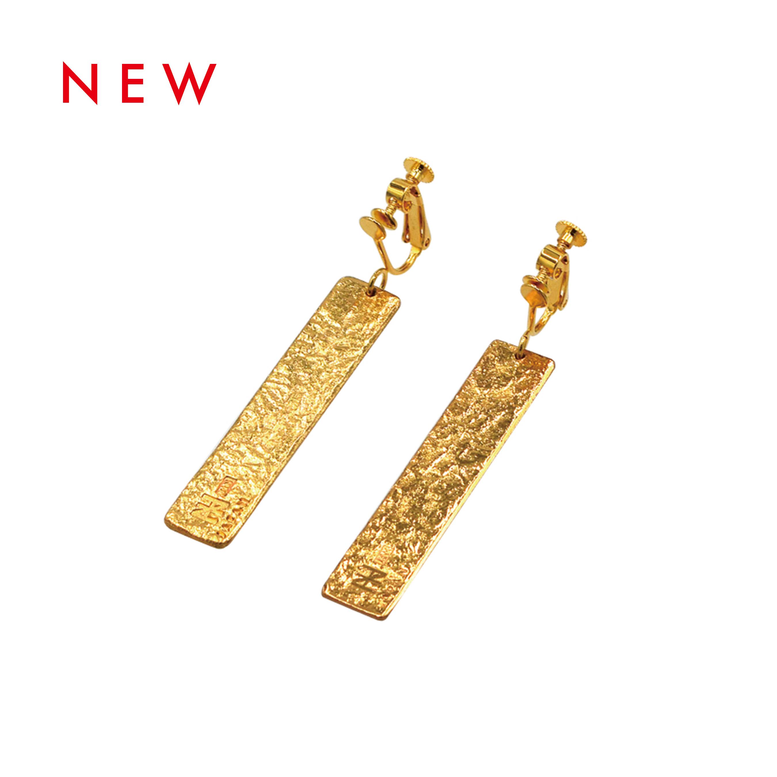 《イヤリング 》TIN BREATH Earrings 10×50mm Gold