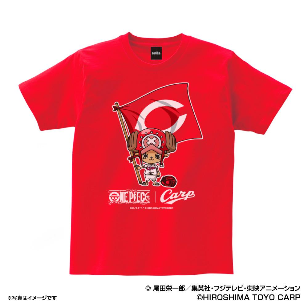 ワンピース×カープ Tシャツ (大人用)