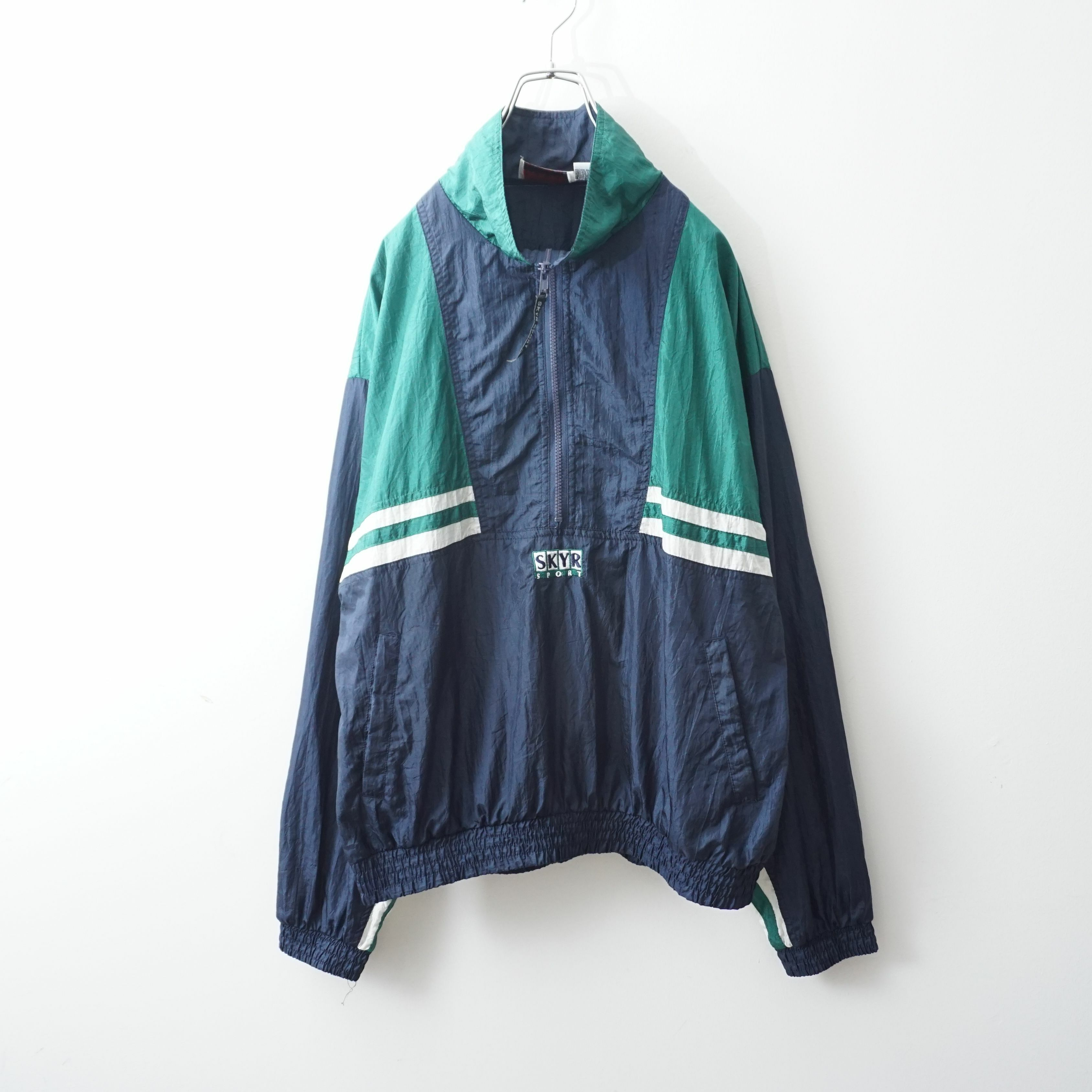 SKYR sport multi-color anorak jacket