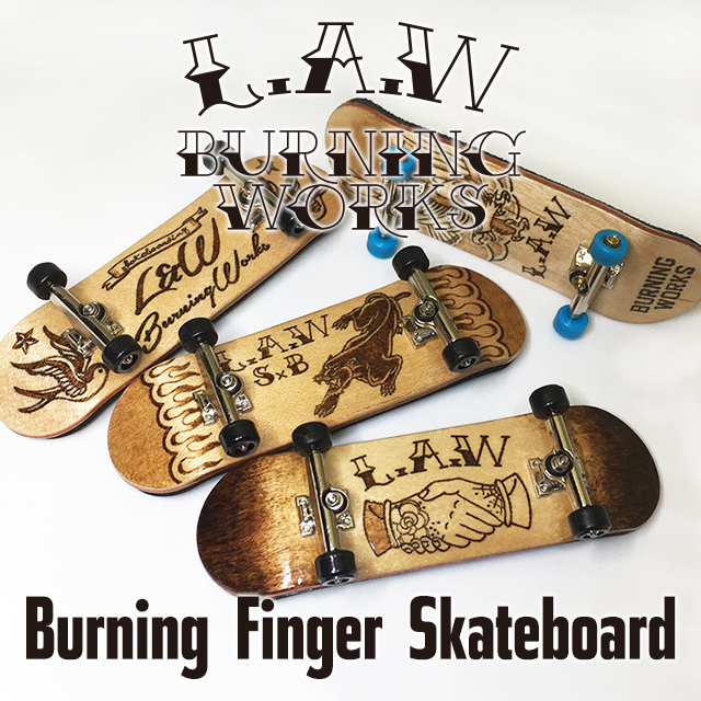 Burning finger skateboard No,4