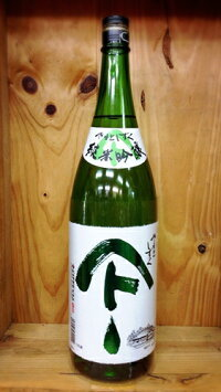 【秋田清酒】やまとしずく 純米吟醸 1800ml