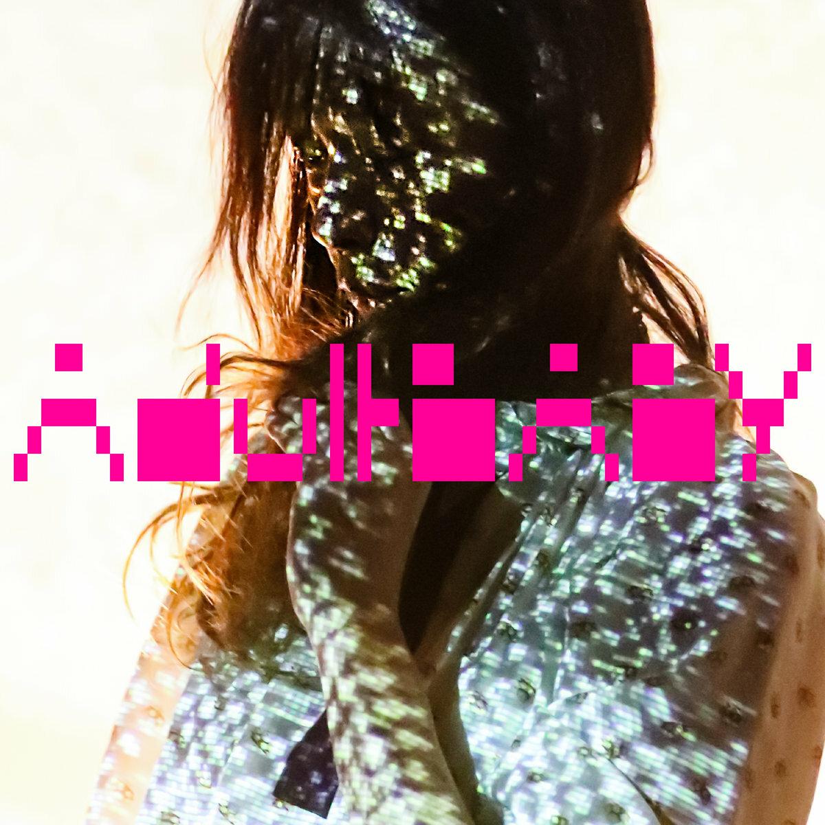 KAZU / Adult Baby(LP)