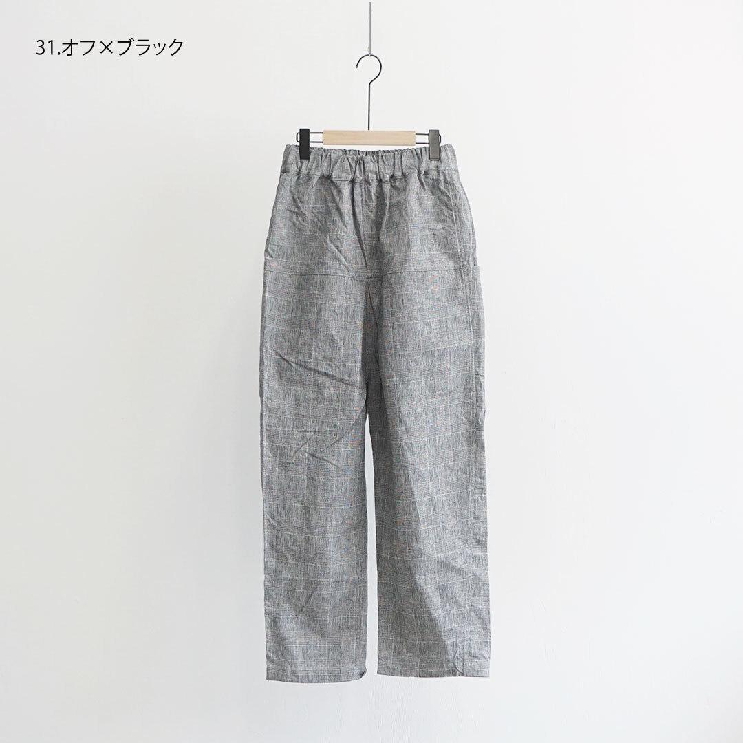 NARU ナル 先染めチェックイージーパンツ 【返品交換不可】 (品番637816)