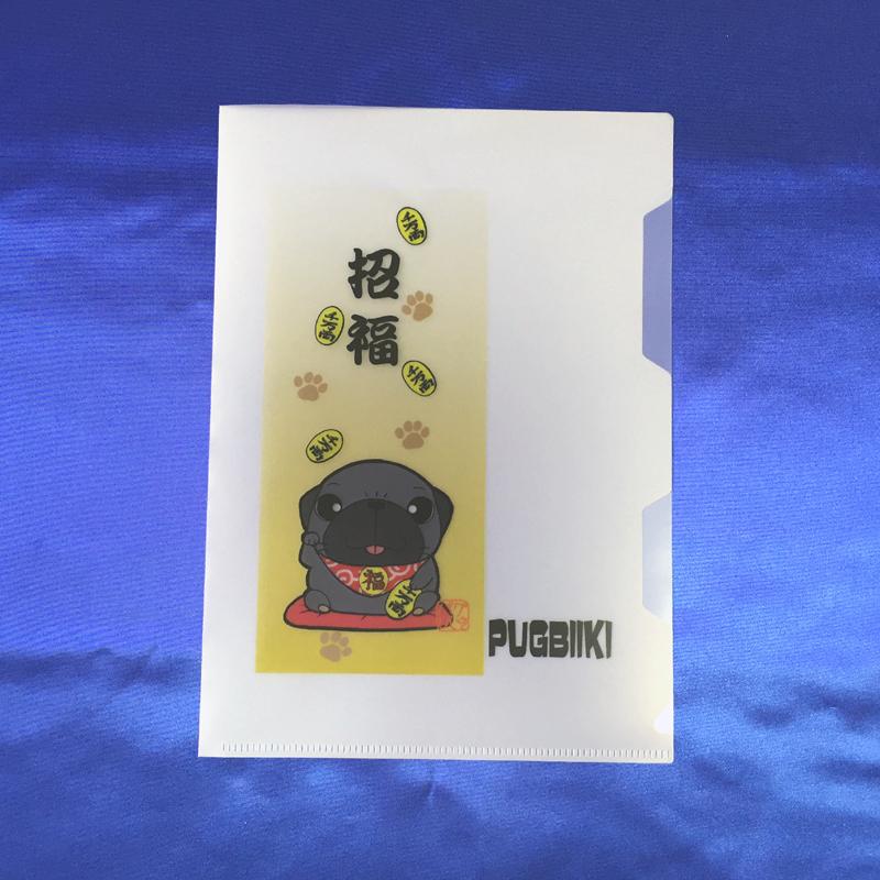 A5ミニファイル 金運招きパグ(黒パグ)