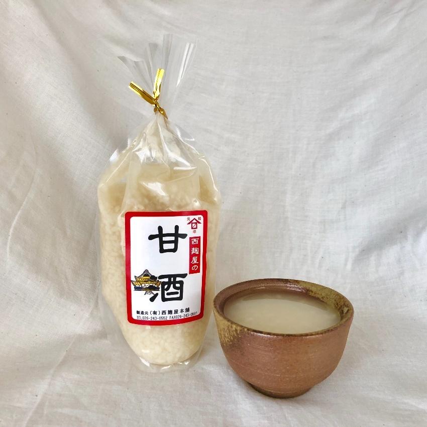 (有)西麹屋本舗特製:甘酒300g入り