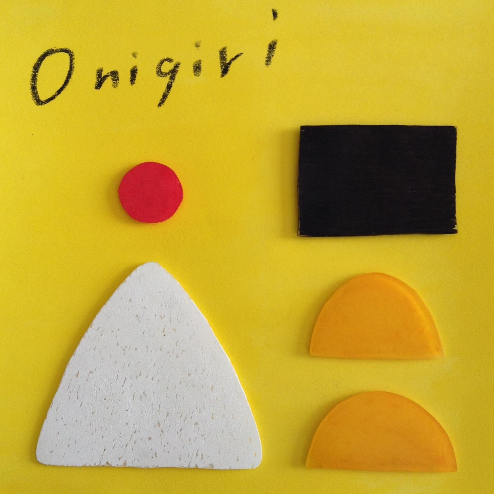 「Onigiri」