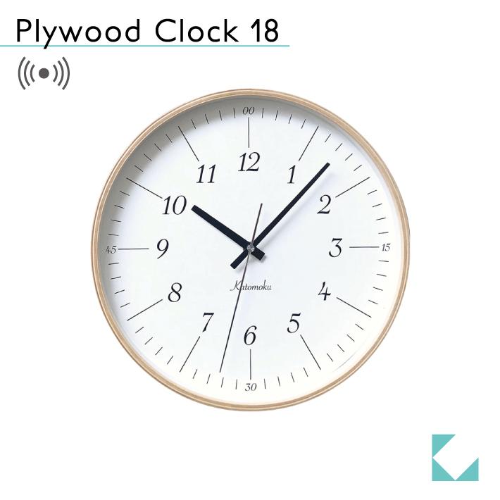 KATOMOKU plywood clock 18 km-110NARC ナチュラル 電波時計