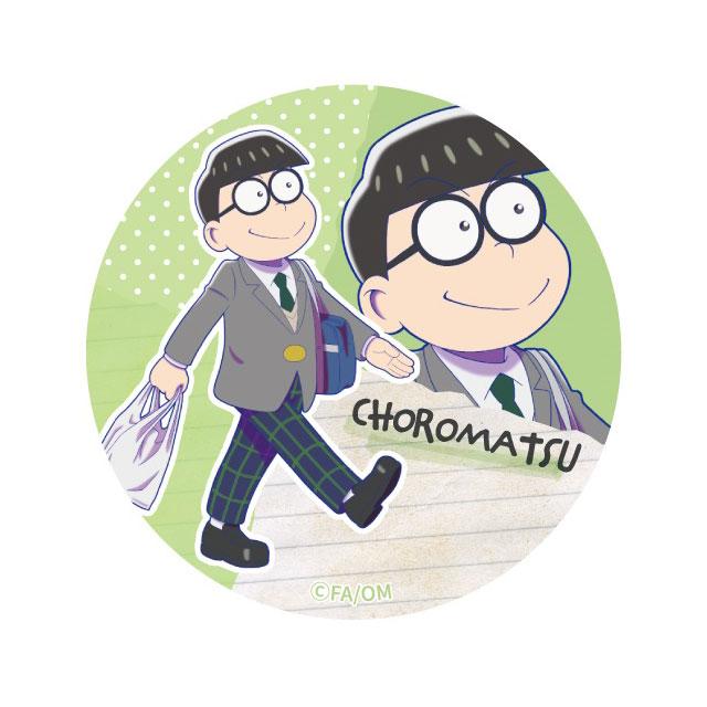 【4589839342407】えいがのおそ松さん/【描き下ろし】チョロ松缶バッジ