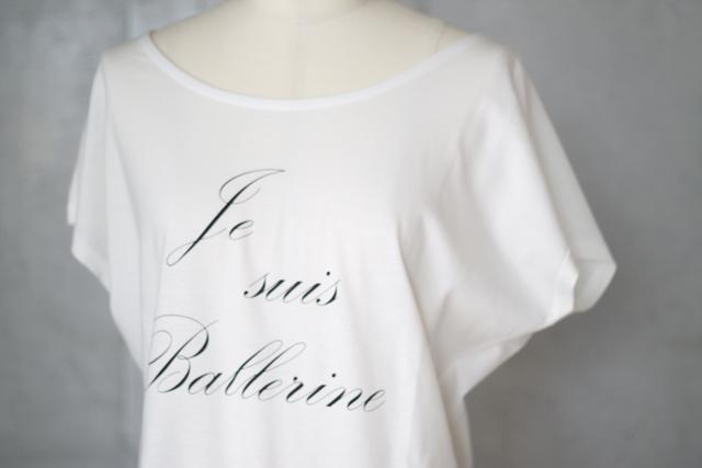 Je suis Ballerineロゴトップス