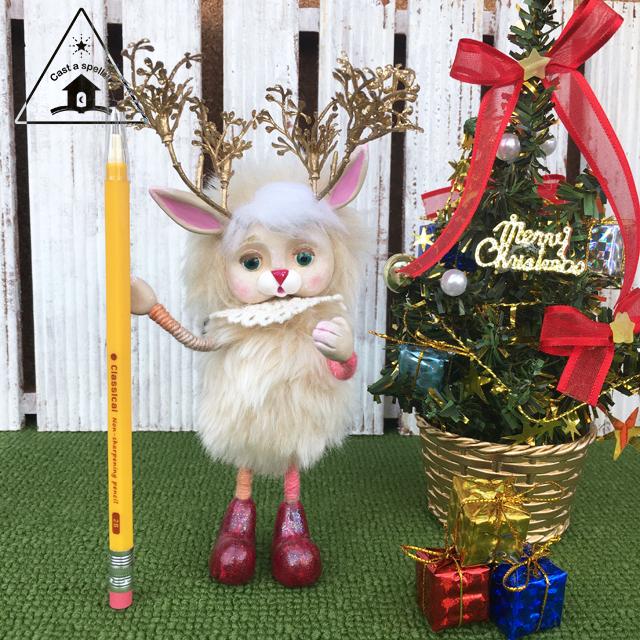 【クリスマス限定】Rudolph(ルドルフ)