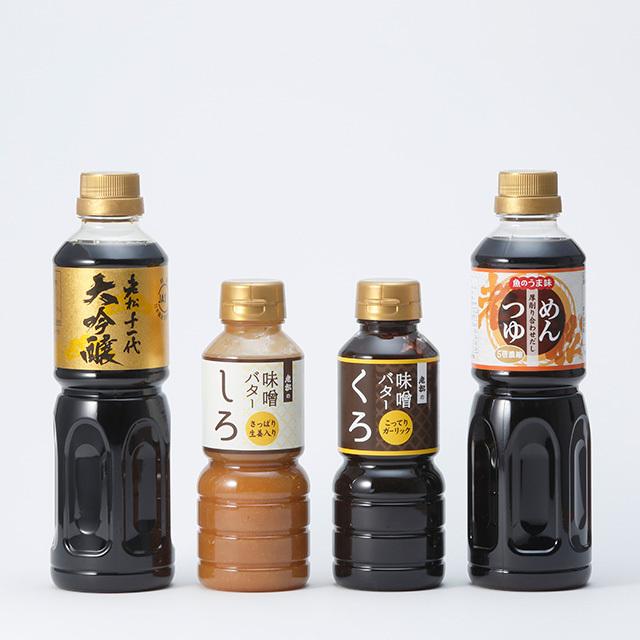 老松 ギフトセット【J-01】 - 画像1