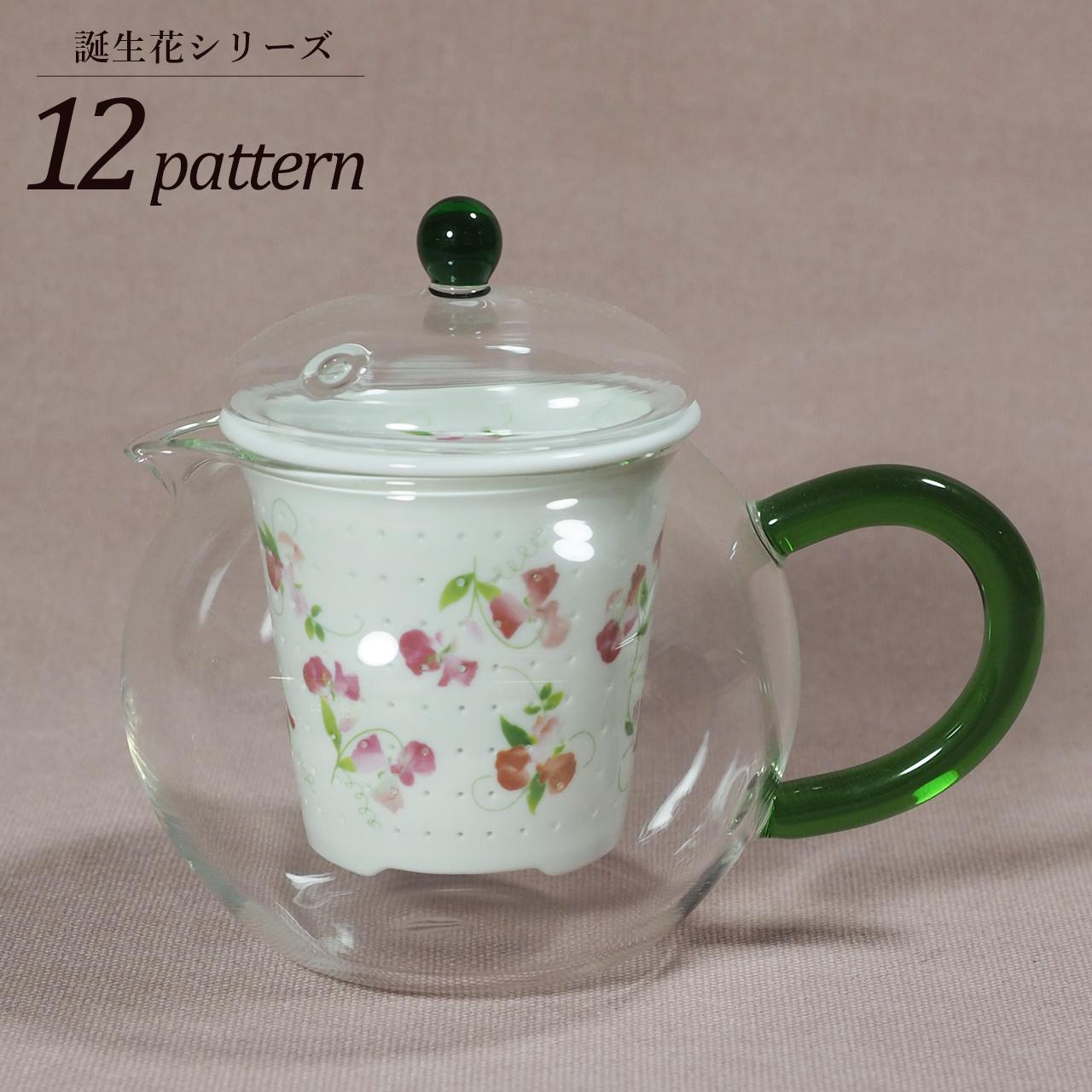 おしゃれポット FC-550G 誕生花シリーズ 10-012-A